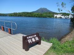 新緑の北海道(6)阿寒湖。レイクロブスター食べて、ボートでパワースポット・ヤイタイ島に上陸