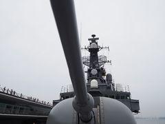 第38回・横浜開港祭 護衛艦ゆうぎり乗艦