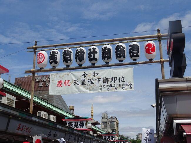 年号が変わり、令和最初の日にして今回の旅としては最終日。<br />この日は東京・浅草の定番観光です。<br />新しい時代の始まりに賑わう浅草寺での初もうで、<br />そして隅田川から日の出桟橋までのクルーズを楽しみました。<br /><br />…のはいいのですが、正直を言うと、<br />この日の予定とかは特に立てていなかったんですよね。<br />平成の3日間はガッチリと決めていたのですが。<br /><br />&quot;スカイツリーの麓&quot;で過ごした、<br />行き当たりばったりな一日をお楽しみくださいませ。<br /><br />1日目-1(1990~1994):<br />https://4travel.jp/travelogue/11487346<br />1日目-2(1995~1999):<br />https://4travel.jp/travelogue/11487353<br />2日目-1(2000~2004):<br />https://4travel.jp/travelogue/11490899<br />2日目-2(2005~2009):<br />https://4travel.jp/travelogue/11494244<br />3日目-1(2010~2014):<br />https://4travel.jp/travelogue/11496056<br />3日目-2(2015~2019):<br />https://4travel.jp/travelogue/11497661