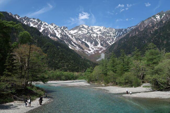 ずっと前から訪れたいと思っていた上高地。どうしても残雪の穂高連峰を見たかったので新緑の時期がいいかなと思い5月の最終週に行ってきた。<br />透き通った川や美しい山々と自然環境・・初めての上高地は感動の連続で、訪れる人々を魅了する理由がチョットだけ分かった気がした。<br /><br />宿は温泉も楽しめて翌朝には上高地への送迎もしてくれる『中の湯温泉旅館』に宿泊。<br />結果的に初日の天気が晴れで上高地を満喫、翌日は雨だったので宿で湯ったりしてきた。<br />もちろん、信州そばを食べて帰ることも忘れずに。