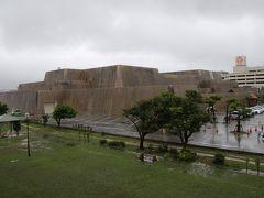令和初日は那覇で沖縄県立博物館・美術館見学