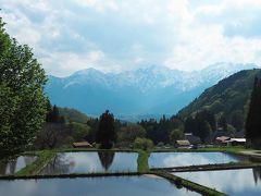 白馬の青鬼集落の美しい風景