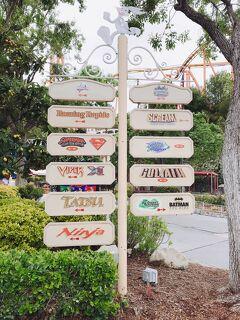 ロサンゼルス テーマパーク巡りの旅 2日目 シックスフラッグスマジックマウンテン