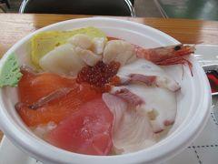 新緑の北海道(7)霧の釧路に戻って和商市場の勝手丼で新鮮な海の幸