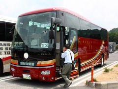 8列シートの新車バス「朱雀」に乗ってみた