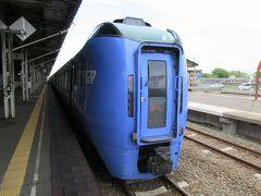 新緑の北海道(8)特急スーパーおおぞら号グリーン車の旅(釧路ー札幌)
