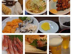 土日で札幌&積丹♪ とにかく食べたいものを食べる旅