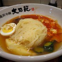 [北海道&東日本パス:4日目−前編] 鉄分250%!青森県に別れを告げ、未乗の花輪線で「盛岡冷麺」を食べに行く!