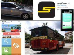 グアムで移動に便利なスマホアプリを使ってみた!体験記