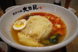 [北海道&東日本パス:4日目-前編] 鉄分250%!青森県に別れを告げ、未乗の花輪線で「盛岡冷麺」を食べに行く!