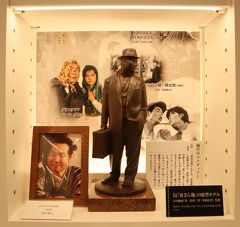 東京葛飾散策・・山本亭と寅さん記念館、矢切の渡しをめぐります。