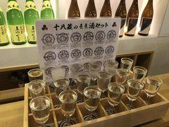 2019GW 京都伏見・宇治への電車旅 その3 歴史ある酒蔵の町、中書島