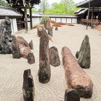 京都平成10 東福寺c 本坊庭園 方丈「八相の庭」 ☆近代禅宗庭園の白眉として紹介