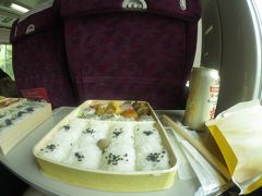 Akr、シウマイを買いに横浜まで行く。【悲願の崎陽軒編:横浜からは、オーヤシクタンさまプロデュース、2時間半1本勝負コラボ旅】