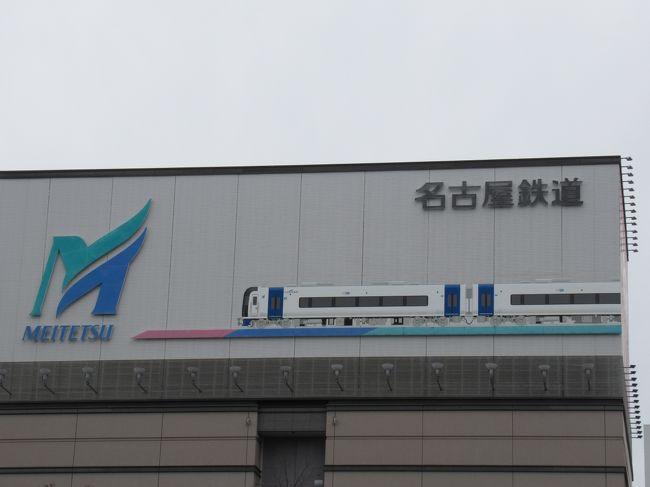 青春18きっぷで行く名古屋4日間の旅(3日目)