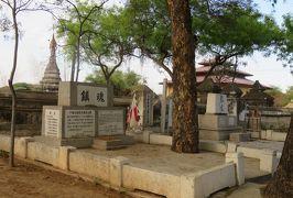 2019春、ミャンマー旅行記(10/25):5月25日(6):バガン(4):アーナンダー寺院、タビニュ僧院、日本人慰霊碑