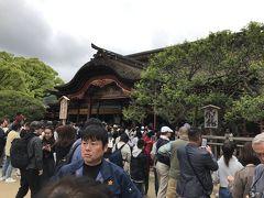 平成から令和へ福岡、佐賀の旅 2日目