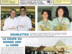 1998年 (香港+) パリ:年越しも覚えてない…