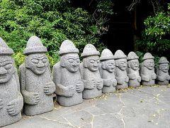 済州島のんび~り・ひとり旅(後半)