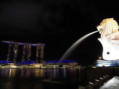ゆっくりまったり過ごした初シンガポール3泊4日!