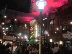新横浜の旅行記