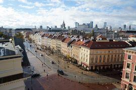 紅葉で黄金に輝く秋のポーランド堪能旅行 【17】ワルシャワ旧市街 街歩き