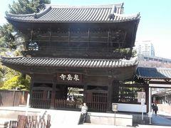 泉岳寺の赤穂浪士の墓と,その後に旧芝離宮恩賜庭園