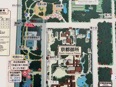 京都平成19 京都御苑へ 総面積92haの国民公園 ☆京都御所はその内側/朝一番に訪ね