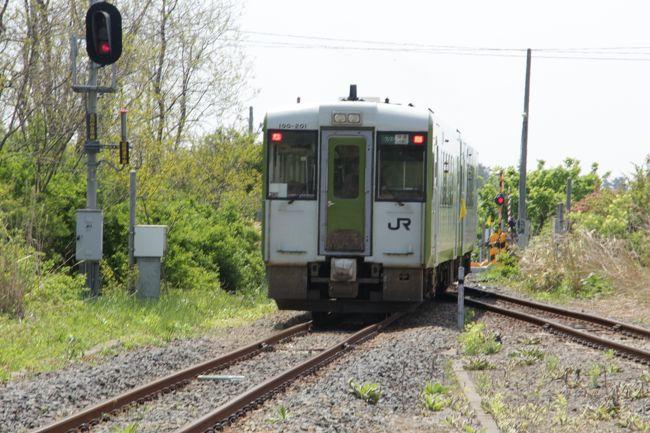 今回は、青い森鉄道八戸駅から直通先のIGRいわて銀河鉄道を乗り通しをしました。<br />旅の起点八戸駅は、東北新幹線が止まるえきで、青い森鉄道といわて銀河鉄道が乗り入れています。