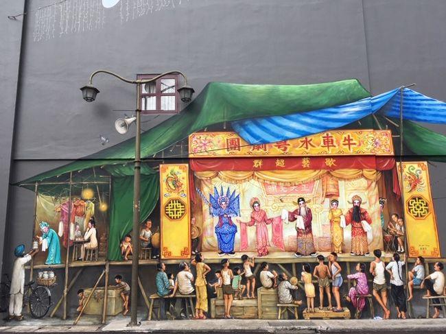 YIPさんの初期の壁画アートのあるエリア。今回は中華街からバスに乗って、ペラナカンハウスエリアまで。