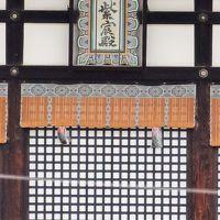 京都平成21 京都御所b 紫宸殿 最重要の儀式空間で ☆天皇-高御座・皇后-御帳台があり