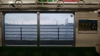夕方の海芝浦駅に行ってきました【日帰り②】