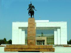 中央アジアの旅 第4日目 イシククル湖畔→ビシケク編