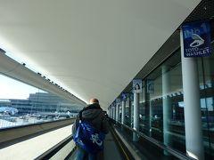 Day 8 冬のバルト三国旅行記(成田空港-羽田空港)