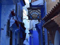 海外旅行 モロッコの旅
