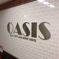 伊丹空港職員の社員食堂「OASIS」潜入記