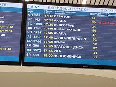 シニアトラベラー 初めてのロシア満喫の旅①