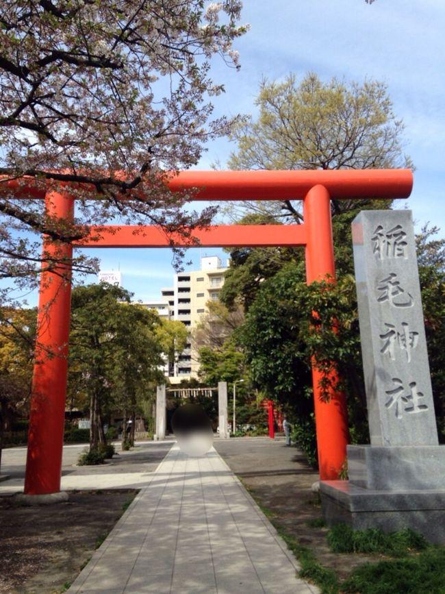 鶴見から川崎を歩いてみました。写真は稲毛神社