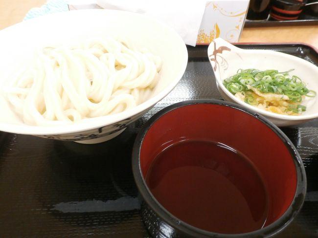 美味しい讃岐うどんを食べに、香川県高松市にやってきました。