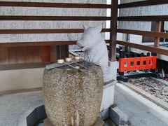 護王神社・猪神社へ