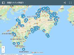 四国八十八ヶ所~お寺と道の駅のセットの地図を公開しました GoogleMapでみれます