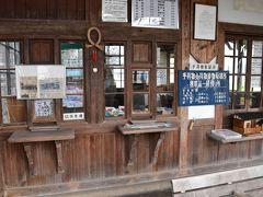 旧妹尾銀行と因美線美作滝尾駅を訪ねて~寺院建築風銀行と昭和初期の木造駅舎~(岡山)
