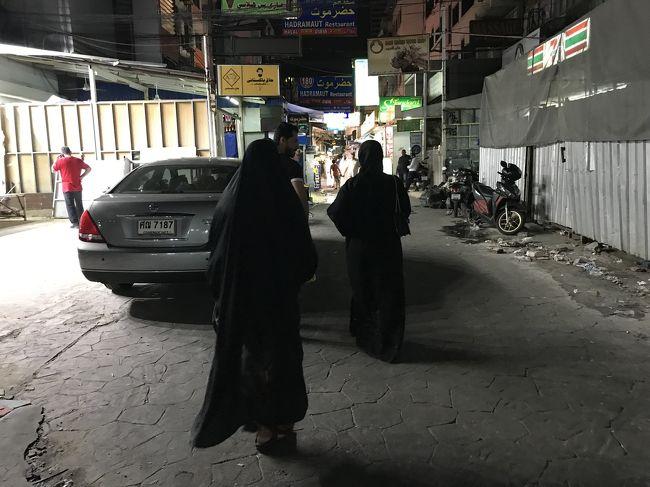 〝タイでアラビックに触れる〟この旅の裏メニューと言うか裏目的がありました。ホテルを出てスクンビット通りを渡るとアラブ人街ことソイアラブがあります。第一弾は既にパーイでクリア!そのつづきです。
