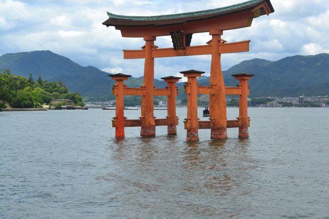 広島県の安芸の宮島、山口県の錦帯橋・元之隅神社・萩・角島大橋、島根県の津和野を巡る2日間の旅に行ってきました。