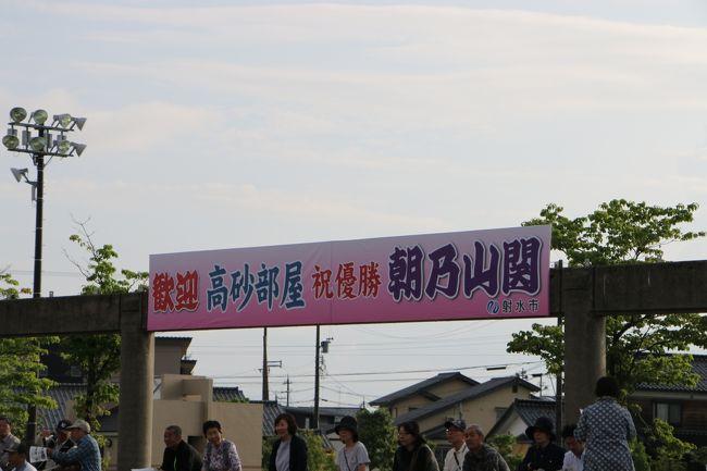 令和に入って初めての場所にて朝乃山が初優勝。富山県出身の力士では、なんと103年ぶり。興奮冷めやらぬ富山県内で、高砂部屋が相撲合宿。こんな機会はなかなかないわけで、これは行くしかないね。