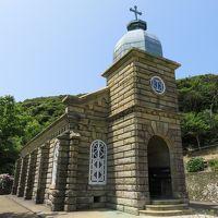 二度目の五島旅行! —上五島(中通島・若松島・頭ヶ島)&奈留島で教会巡り、それとグルメ旅!—