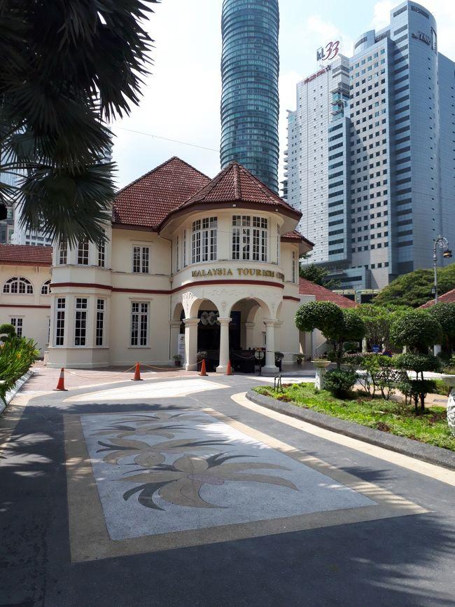 初めてのマレーシア。失敗も勉強のたびです。でも楽しかった。
