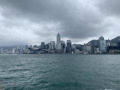香港弾丸滞在記