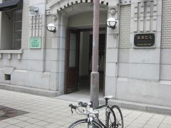 神戸・元町 お洒落な海岸通り旧居留地と彩色・南京町 ぶらぶら歩き旅ー2