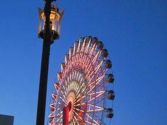 神戸・ハーバーランド ロマンチックな黄昏のmosaic ぶらぶら歩き暇つぶしの旅ー4